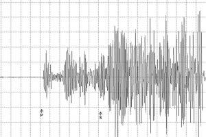 Jeste li ga osjetili? Potres magnitude 4.5 'drmnuo' na dubini dva kilometra