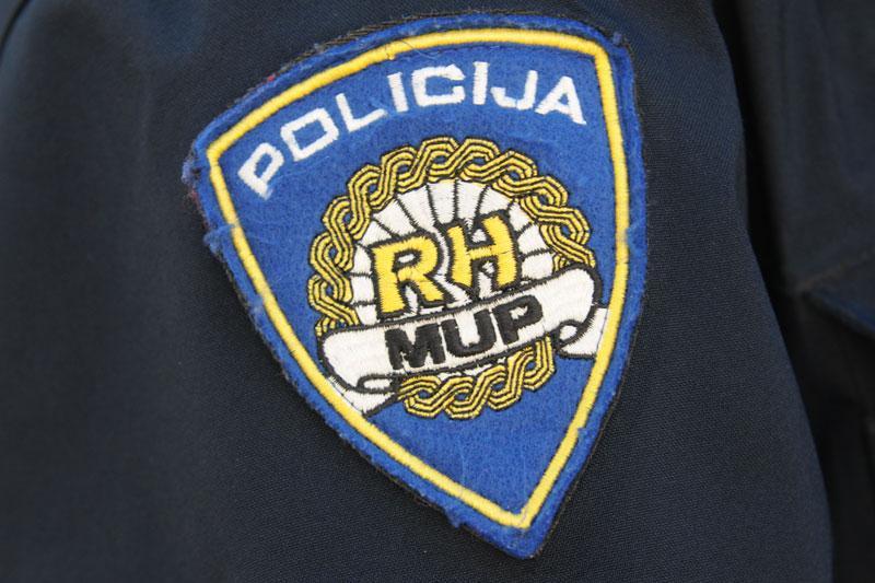 MUP policija
