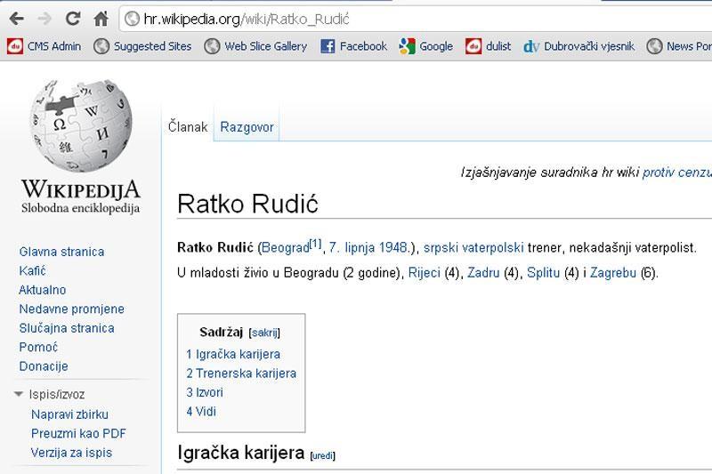 Čiji je Rudić trener?