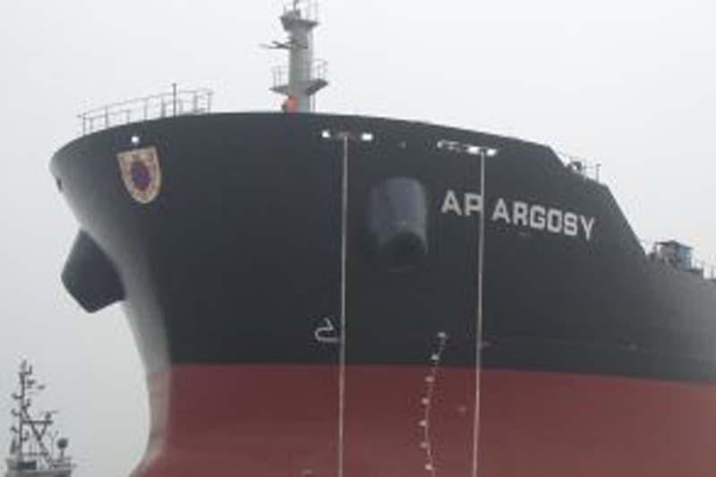 Argosy novi brod Atlantske plovidbe