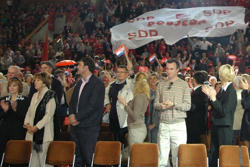 Imaju li gradski SDP-ovci veću plaću od Milanovića?