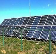 PROJEKT ŽUPANIJE Za solarne kolektore i kotlove na biomasu 1,2 milijuna kuna