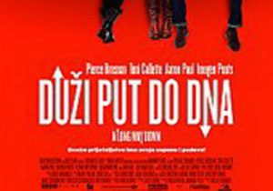 Duži put do dna @ Kino Sloboda