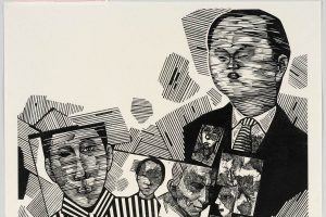 Suvremena japanska grafika @ Umjetnička galerija Dubrovnik | Dubrovnik | Dubrovačko-neretvanska županija | Hrvatska
