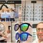 Optika Anda – najveći izbor sunčanih i dioptrijskih naočala