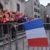 FOTO Kad pred Svetim Vlahom Francuzi zapjevaju na hrvatskom