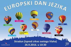 Europski dan jezika @ Ispred Crkve svetog Vlaha