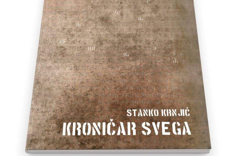 DRUŠTVO DUBROVAČKIH PISACA Predstavlja se zbirka pjesama 'Kroničar svega' Stanka Krnjića