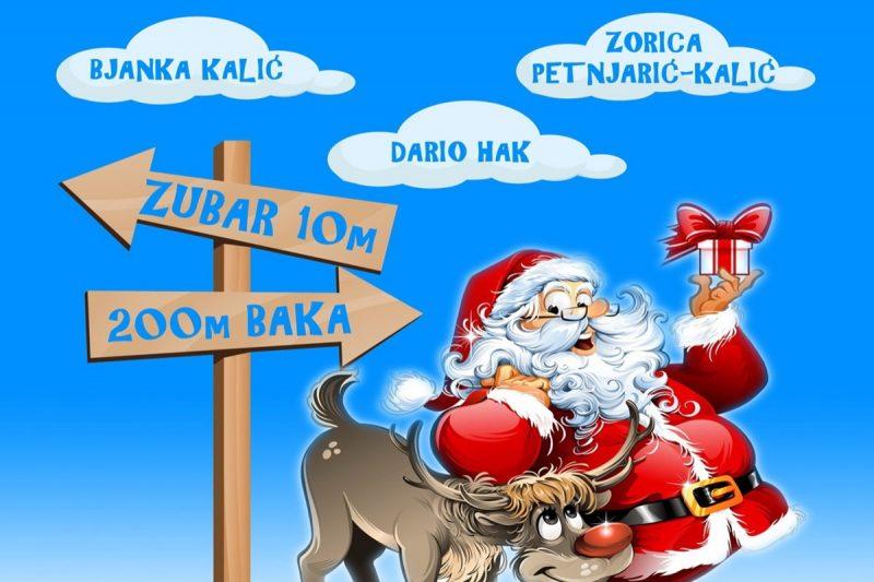 Audicija za Djeda Mraza u Slobodi