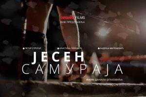 JESEN SAMURAJA – komedija @ Kino Sloboda