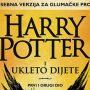 KNJIŽEVNI KANTUN  Novi val Harry Potter groznice!