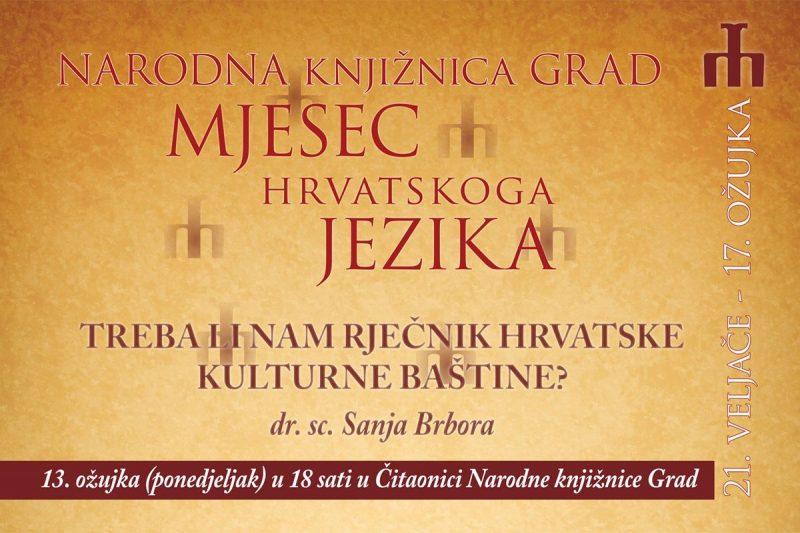 SANJA BRBORA OTKRIVA 'Treba li nam rječnik hrvatske kulturne baštine?'