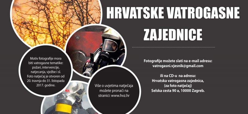 Foto natječaj Hrvatske vatrogasne zajednice