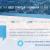 Seedstars World dolazi u Dubrovnik pronaći najbolje startupove u Hrvatskoj