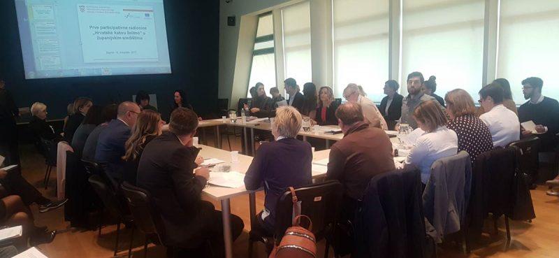 Započinje izrada Nacionalne razvojne strategije Republike Hrvatske