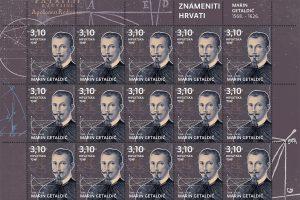 Objavljena poštanska marka posvećena Marinu Getaldiću!